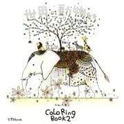 世界の動物たち アフリカの動物編-かめいち堂COLORING BOOK2 かめいち堂×ぬり絵(玄光社MOOK) [ムックその他]