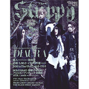 Stuppy Vol.12 (タツミムック) [ムックその他]