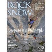 ROCK & SNOW 072 夏号 特集 マルチピッチへの招待状 (別冊 山と溪谷) [ムックその他]