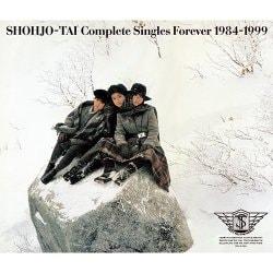 少女隊/少女隊 Complete Singles Forever 1984-1999