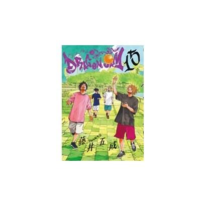 DRAGON JAM 15(ビッグコミックス) [コミック]