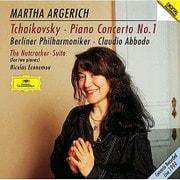 チャイコフスキー:ピアノ協奏曲第1番 バレエ組曲≪くるみ割り人形≫