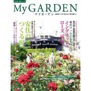 My GARDEN (マイガーデン) 2016年 08月号 [雑誌]