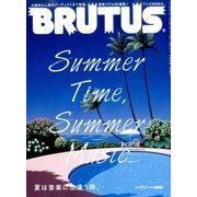BRUTUS (ブルータス) 2016年 7/1号 [雑誌]