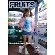 FRUiTS (フルーツ) 2016年 08月号 [雑誌]