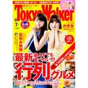 TOKYO WALKER 2016年 07月号 [雑誌]