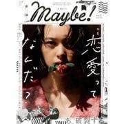 Maybe(メイビー)! volume1(小学館セレクトムック) [ムックその他]