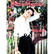 J Movie Magazine(ジェイムービーマガジン) Vol.12 (パーフェクト・メモワール) [ムックその他]