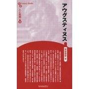 アウグスティヌス 新装版 (Century Books―人と思想〈39〉) [全集叢書]