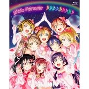 ラブライブ!μ's Final LoveLive! ~μ'sic Forever♪♪♪♪♪♪♪♪♪~ Blu-ray Memorial BOX