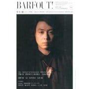 BARFOUT! 250 [単行本]