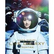 NANA MIZUKI LIVE GALAXY -FRONTIER-