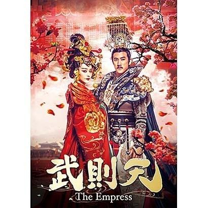武則天-The Empress- DVD-SET6 [DVD]