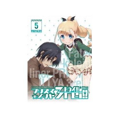 Fate/kaleid liner プリズマ☆イリヤ ドライ!! 第5巻 [Blu-ray Disc]
