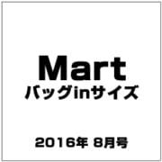 Mart バッグinサイズ 2016年 08月号 [雑誌]