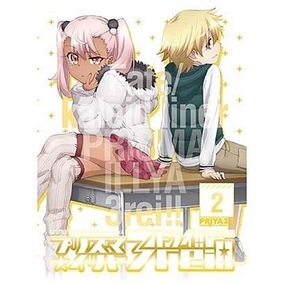 Fate/kaleid liner プリズマ☆イリヤ ドライ!! 第2巻 [Blu-ray Disc]