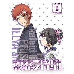 Fate/kaleid liner プリズマ☆イリヤ ドライ!! 第6巻 [Blu-ray Disc]