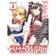 Fate/kaleid liner プリズマ☆イリヤ ドライ!! 第4巻 [Blu-ray Disc]