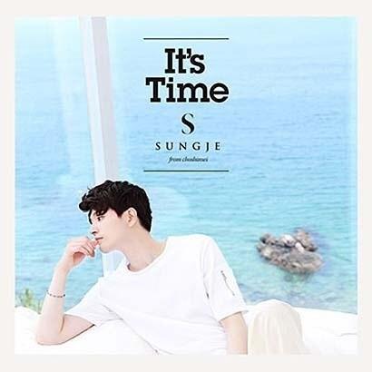ソンジェ from 超新星/It's Time