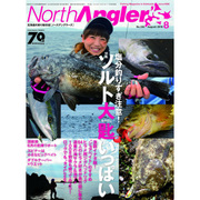 NorthAngler's (ノースアングラーズ) 2016年 08月号 [雑誌]