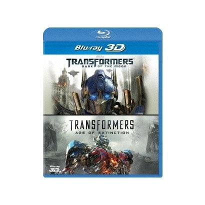 トランスフォーマー/ダークサイド・ムーン&トランスフォーマー/ロストエイジ 3D ベストバリューBlu-rayセット [Blu-ray Disc]