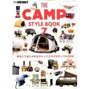 The CAMP STYLE BOOK vol.7: ニューズムック [ムックその他]