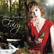 Fairy(フェアリー) [Limited Edition]