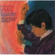 チャイコフスキー:交響曲第5番 ムソグルスキー:はげ山の一夜
