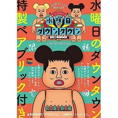 """『水曜日のダウンタウン4 5』+""""浜田雅功ベアブリック""""BOXセット [DVD]"""