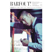 BARFOUT! 251 AKIRA (Brown's books) [単行本]