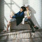 ZUTTOMO〈2〉 [単行本]