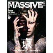 MASSIVE (マッシヴ) Vol.23 (シンコー・ミュージックMOOK) [ムックその他]