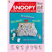 SNOOPY SUPER BEAGLE POUCH BOOK [ムックその他]