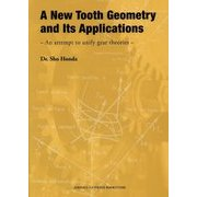 A New Tooth Geometry and Its Applications―An attempt to unify gear theories [単行本]