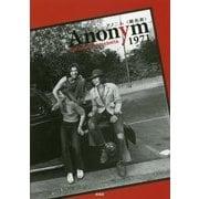 Anonym(匿名者)1971―山下寅彦写真集 [単行本]