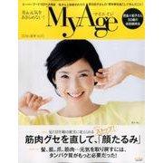 My Age Vol.9 (2016 夏号)-美&元気をあきらめない!(eclat mook) [ムックその他]