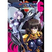 マブラヴオルタネイティヴトータル・イクリプスrising 6(電撃コミックス) [コミック]