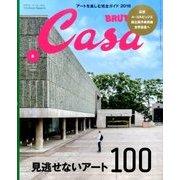 Casa BRUTUS (カーサ ブルータス) 2016年 08月号 [雑誌]