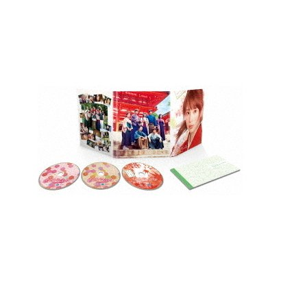 ちはやふる -下の句- 豪華版 [Blu-ray Disc]