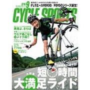 CYCLE SPORTS (サイクルスポーツ) 2016年 09月号 [雑誌]