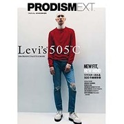 PRODISM EXT 2016年 09月号 [雑誌]
