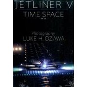 JETLINER V (TIME SPACE ―時空―) [ムックその他]