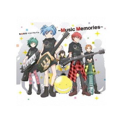 暗殺教室 ベストアルバム ~Music Memories~