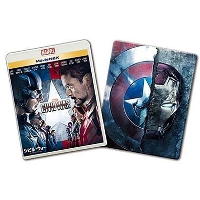 シビル・ウォー/キャプテン・アメリカMovieNEXプラス3Dスチールブック [DVD+Blu-ray+3D]