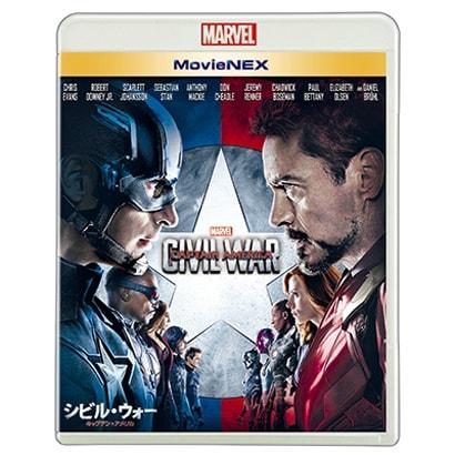 シビル・ウォー/キャプテン・アメリカ MovieNEX [Blu-ray Disc]