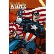 キャプテン・アメリカ:ホワイト [単行本]