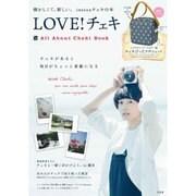 LOVE! チェキ All About Cheki Book [単行本]