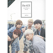 Da-iCE 2nd Photo Book with You [単行本]