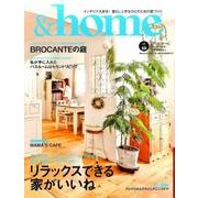 &home vol.50: ムサシムック [ムックその他]