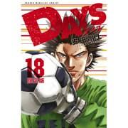 DAYS 18 限定版(少年マガジンコミックス) [コミック]
